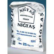 Мраморная крошка - NIGTAS белая М4 (фракция 1,0 мм - 1,5 мм) фото