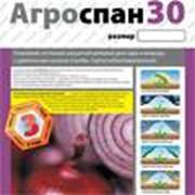 Укрывной материал Агроспан 30-3,2 свернутый фото