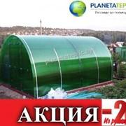 Теплица из поликарбоната 3х8 м. 20х20,20х40,25х25. Доставка по РБ. Производство РФ. фото
