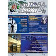 """Журнал """"Ліфтова Індустрія"""" фото"""