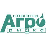 Ежедневный обзор аграрного рынка Украины фото
