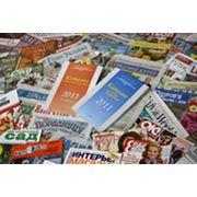 Подписка на журналы Украины и зарубежных стран фото