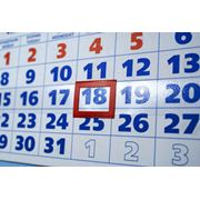 Календари печать изготовление Киев Украина