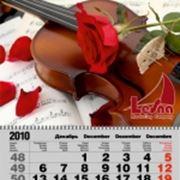 Календари Луганск фото