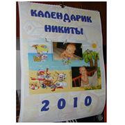 Календари в Украине Купить Цена Фото фото