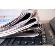 Издание еженедельной рекламно-информационной газеты ''Меркурий''. фото