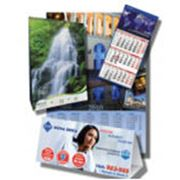 Календари. Календари настенные карманные фото