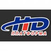 Установка Платформа HD фото