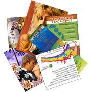 Настольный календарь открытки к Новому Году флаера афиши плакаты фото