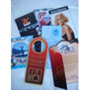 Буклеты визитки путевки полиграфия в Ялте. фото