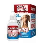 капли ушные для собак и кошек Бурди ветеринарные препараты фото