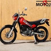 Мотоцикл Kawasaki Super Sherpa фото
