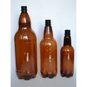 ПЭТ-бутылки, объемом: 500 мл, 1 л, 2 л фото