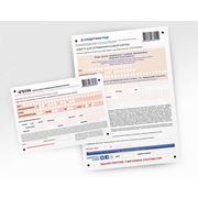 Персонализация печать переменных данных печать штрих-кодов нумерация фото