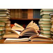 Книги на французком языке. фото