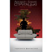 Книги и брошюры. фото