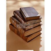 Подержанные книги