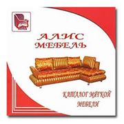"Каталог ""АЛИС мебель"" фото"