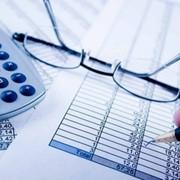 Организация налогового учета (Бухгалтерские услуги) фото