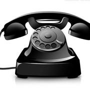 Местная телефонная связь фото
