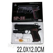 Пистолет SP3E батар.,лазер,пульки,в кор.,22*12см (шт) фото