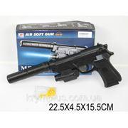 Пистолет MP92D батар.,свет,глушитель,пульки,в кор. 22,5*4,5*15,5см (шт) фото