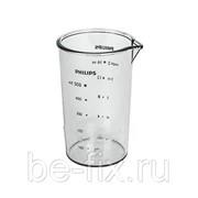 Мерный стакан для блендера Philips 500ml 420303599721. Оригинал фото