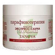 Парафиновая маска Экспрес-Сауна с маслом Черного Тмина TANOYA 300мл фото