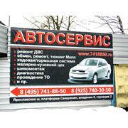 Кузовной ремонт авто покраска в камере. Высокое качество доступные цены фото