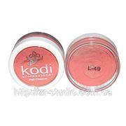 """Цветной акрил """"Kodi"""" 4,5 г. L - 49 фото"""