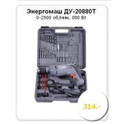 Дрель ударная Энергомаш ДУ-20880Т, Дрели ударные купить Киев. фото