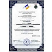 Оформление сертификатов ISO фото