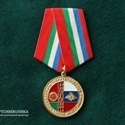 Медаль Совместные Учения фото