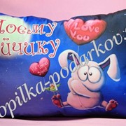 Подушка Моему зайчику фото