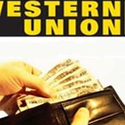 Переводы по системе WESTERN UNION