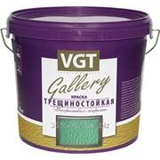 Краска ВГТ трещиностойкая 6 кг белая фото