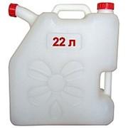 Канистра со сливом 22 литра для холодной питьевой воды фото
