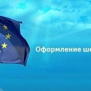Шенген виза в Европу фото