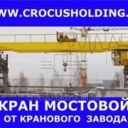 Мостовой кран 1 т фото