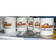 Заказать чашки с последующей печатью логотипа Донецк