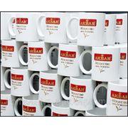 Чашки с логотипом заказчика