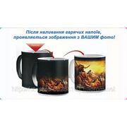Чашки магические с Вашим фото!!! фото