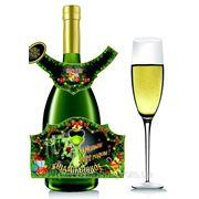 Этикетка на шампанское новогодняя фото