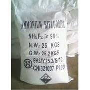 Аммоний фтористый кислый (бифторид) соотв. ГОСТ 95 фото