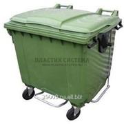 Мусорный контейнер 1100 литров с крышкой и педалью фото