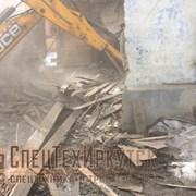 Демонтаж зданий и сооружений любой сложности фото