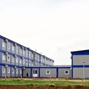 Отопление административно-бытовых зданий фото