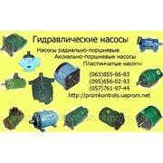 Насосы 5Г12-33М