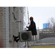 Установка и обслуживание кондиционеров и систем вентиляции. фото