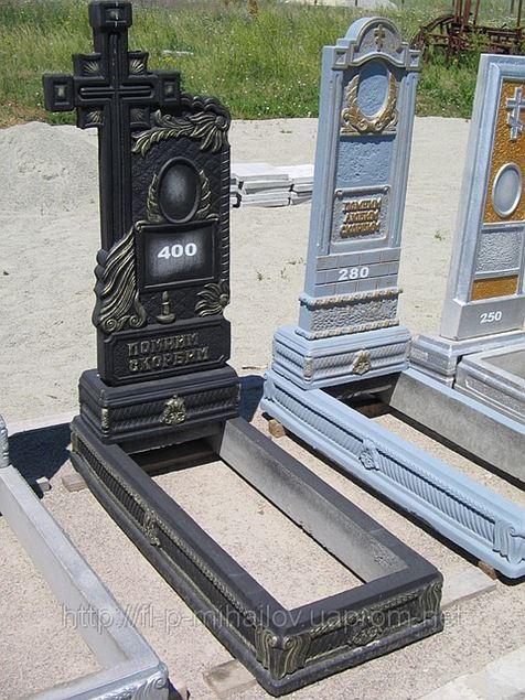 Надгробные памятники фото цена фото отзывы двойной памятники на могилу фото Майкоп
